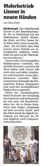 Pressebericht über die Betriebsübergabe, erschienen in: Oberhessische Presse vom 28. Juni 2014.